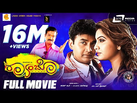 RAMBO | Full HD Super Hit Movie | Sharan | Madhuri | Arjun Janya | LADOO CINEMA HOUSE | Comedy Movie