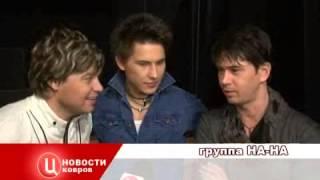 Kovrov TVC 211112  НА НА современник