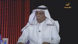 د. مرزوق بن تنباك ضيف ياهلا المواجهة مع يحيى الأمير