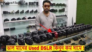 Buy Best Quality Used DSLR 😱 Best Place & Cheap Price 📸 Bashundhara City Dhaka 2019