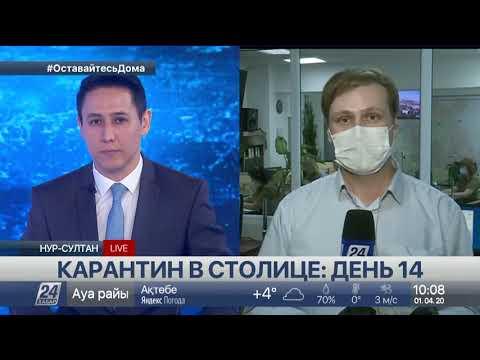 Выпуск новостей 10:00 от 01.04.2020