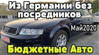 Бюджетные авто из Германии. Audi a4 b6 2.0 бензин.