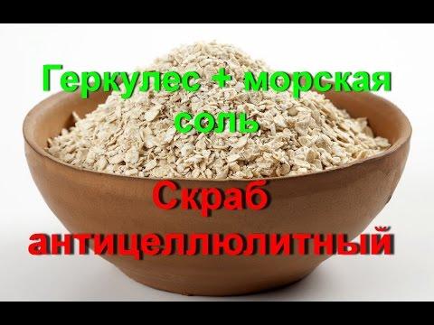 Магазин ПРЕОБРАЖЕНИЕ - заказ on-line