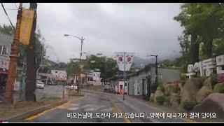 도선사#북한산국립공원#도선사#우이동계곡