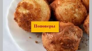 видео Несколько популярных рецептов варенья из тыквы