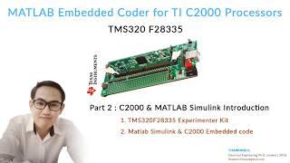 MATLAB C2000 Embedded Coder Part 2