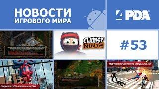 Новости игрового мира Android - выпуск 53 [Android игры]