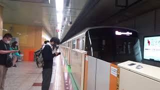 警笛あり 札幌市営地下鉄東西線 8000形 809号車 822号車  入線 回送発車 新さっぽろ   2021年7月19日