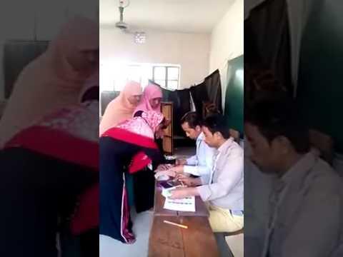 Narayanganj City Corporation elections