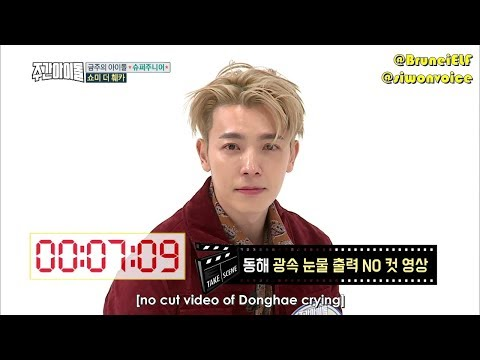 [ENGSUB] 171115 MBC Weekly Idol EP329 with Super Junior - Donghae crying game