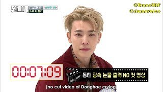 engsub 171115 mbc weekly idol ep329 with super junior donghae crying game