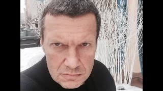 Владимир Соловьев. Без цензуры. Жестко об экономической ситуации в России и ближайших перспективах.