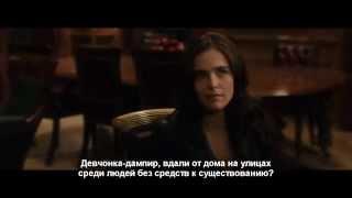 АКАДЕМИЯ ВАМПИРОВ отрывки из фильма