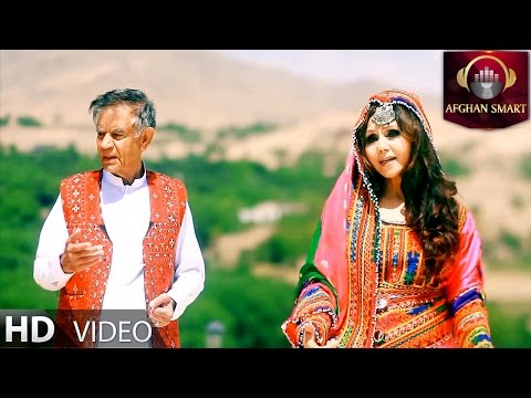 Shorangiz & Laily - Deyaar Man OFFICIAL VIDEO