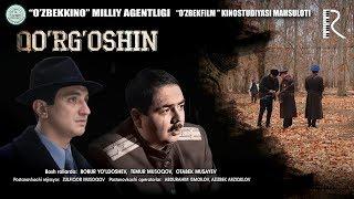 Qo'rg'oshin (o'zbek film) | Кургошин (узбекфильм) 2011