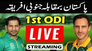 🔴 LIVE STREAMING 1st ODI MATCH PAKISTAN VS SOUTH AFRICA | PTV ...