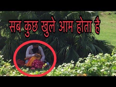 #bontapark bonta park delhi