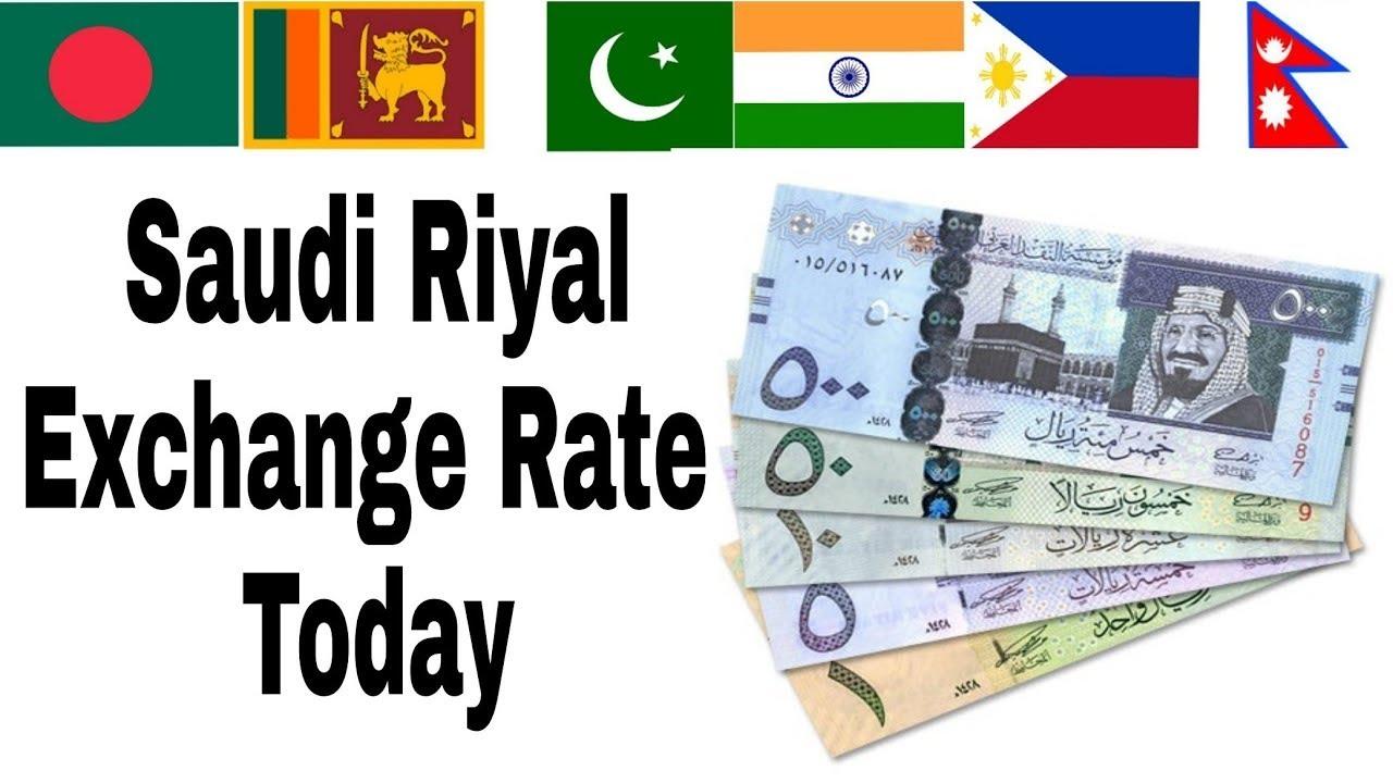 Tody Saudi Riyal Rate Arabia