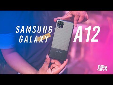 "Samsung Galaxy A12 Review : Best ""Budget Smartphone"" ?"