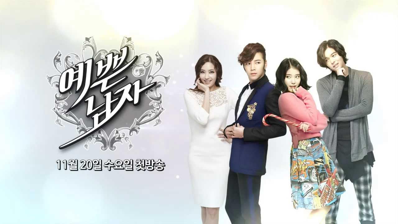 jung yong hwa i park shin hye randki 2013 randki amp girl