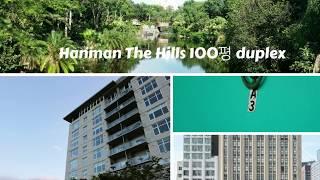 한남더힐 106동 100평 복층 테라스 by 흑석박사