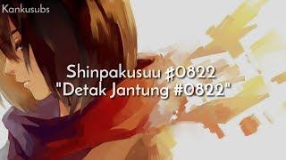 Download Mp3 Lagu Jepang Bikin Baper | Shinpakusuu #0822  Lirik + Terjemahan Indonesia