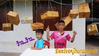 เช เชฟ รีวิวของเล่น ไข่มังกร 5 in 1 ของเล่นจากเซเว่น | Che Chef Play
