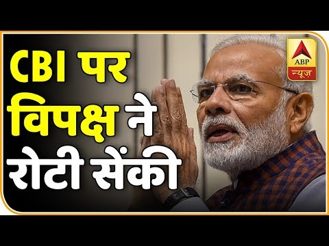2019 Kaun Jitega: Is Opposition Using CBI Feud To Attack Modi Government? | ABP News