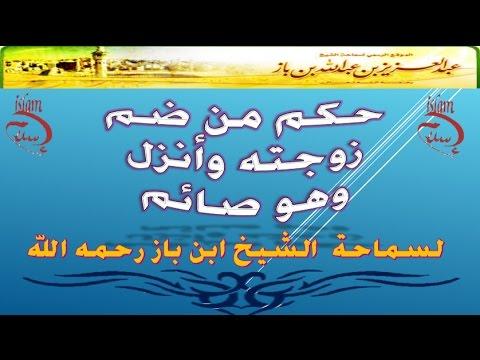 حكم قراءة الكف والفنجان لسماحة الشيخ ابن باز رحمه الله Youtube
