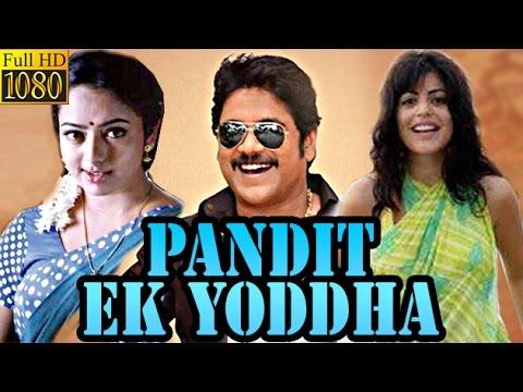 Pandit Ek Yoddha | 2005 | Full Hindi...