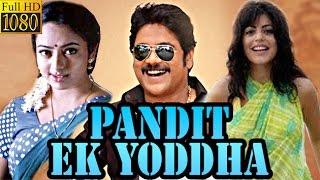 Pandit Ek Yoddha | 2005 | Full Hindi Dubbed Movie | Nagarjuna, Saundarya, Shehnaaz | Film Library