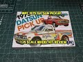 MPC 1975 DATSUN PICKUP 1:25 SCALE MODEL KIT REVIEW MPC872