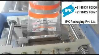 Supermarket Grains Dhall Packing Machine By Ipk Packaging ( India ) Pvt. Ltd, Coimbatore