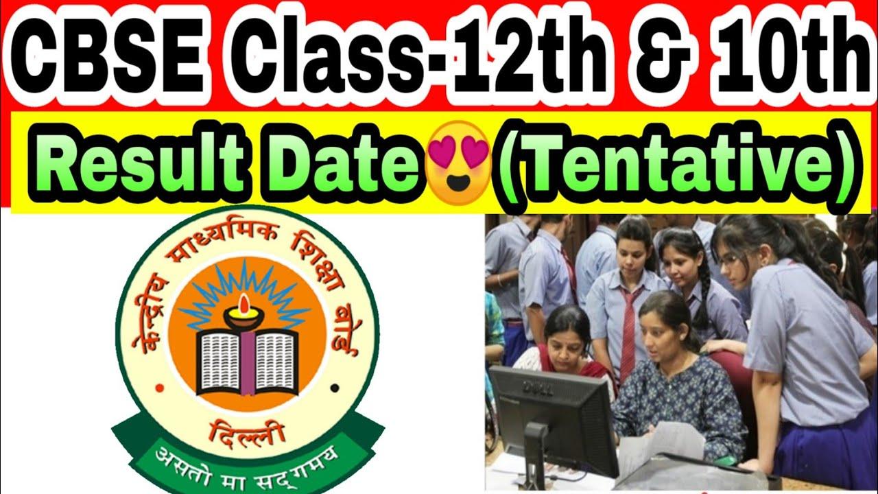 CBSE Class-12th & 10th Result Dates😍 2021 (Tentative)