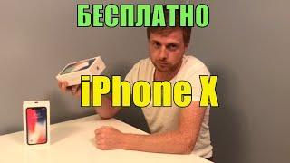 Влог|VLOG Про США: iPhone X Купить Два! Жизнь В США. 40