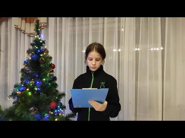 Целищева Мария читает произведение «Песня» (Бунин Иван Алексеевич)