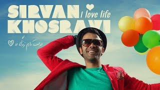 Sirvan Khosravi - Doost Daram Zendegiro [Audio Only] w/ English Subtitles