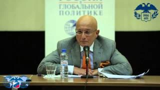 Открытая лекция Сергея Караганова «Основные глобальные тренды и нынешний европейский кризис»