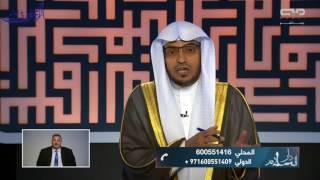 الشيخ صالح المغامسي يفصل في الجدل الذي أثير حول كلامه عن إسلام الشيعة