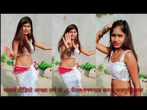Dekhani Vigo Par Nachat Biya Mor Maugi  जब से भतार मोर गइले सऊदी , देखनी विगो पर नाचत बिया मोर मउगी
