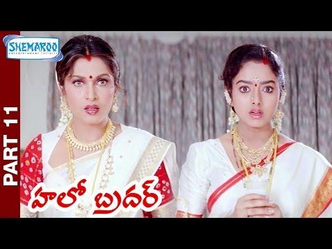 Hello Brother Telugu Full Movie | Nagarjuna | Ramya Krishna | Soundarya | Part 11 | Shemaroo Telugu