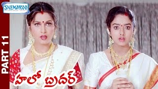 Video Hello Brother Telugu Full Movie | Nagarjuna | Ramya Krishna | Soundarya | Part 11 | Shemaroo Telugu download MP3, 3GP, MP4, WEBM, AVI, FLV April 2018