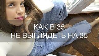 видео Косметика Sisley - средства экспресс-ухода.