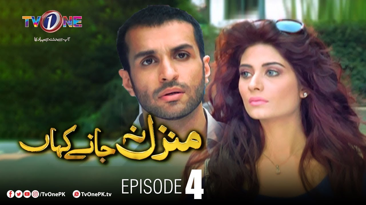 Manzil Na Janay Kahan Episode 4 TV One Aug 10, 2019