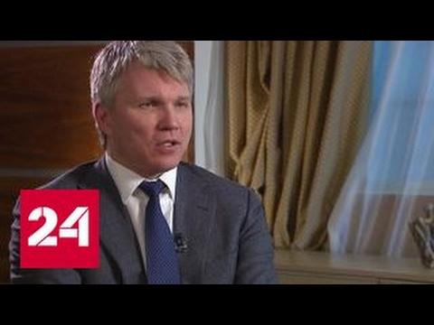 Павел Колобков: чемпионы рождаются из массового спорта