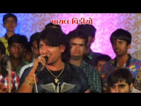 Ham Sath Sath Hain PART-01 GAMAN SANTHAL,...