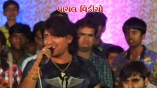 Ham Sath Sath Hain PART-01 GAMAN SANTHAL, VIKRAM THAKOR