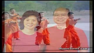 How I Became a Master - www.PurelandQiGong.com