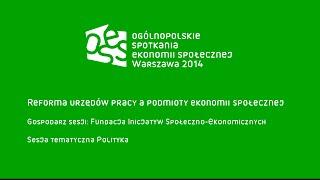 Reforma urzędów pracy a podmioty ekonomii społecznej