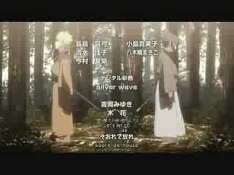 Naruto Shippuden Ending 6